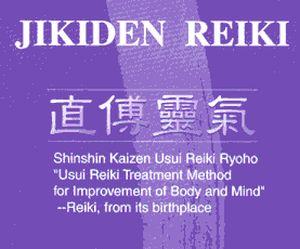 Jikiden Reiki Shoden & Okuden bij Tadao Sensei